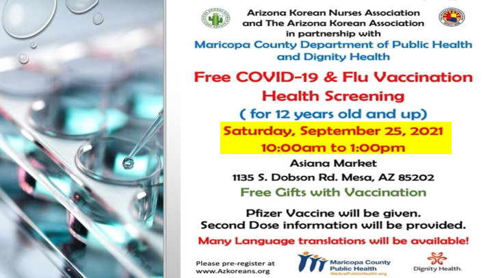covid vaccination September
