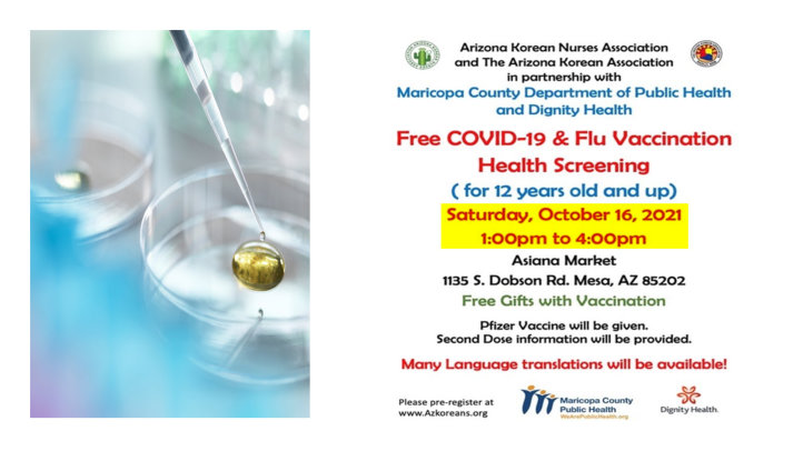 covid vaccination October